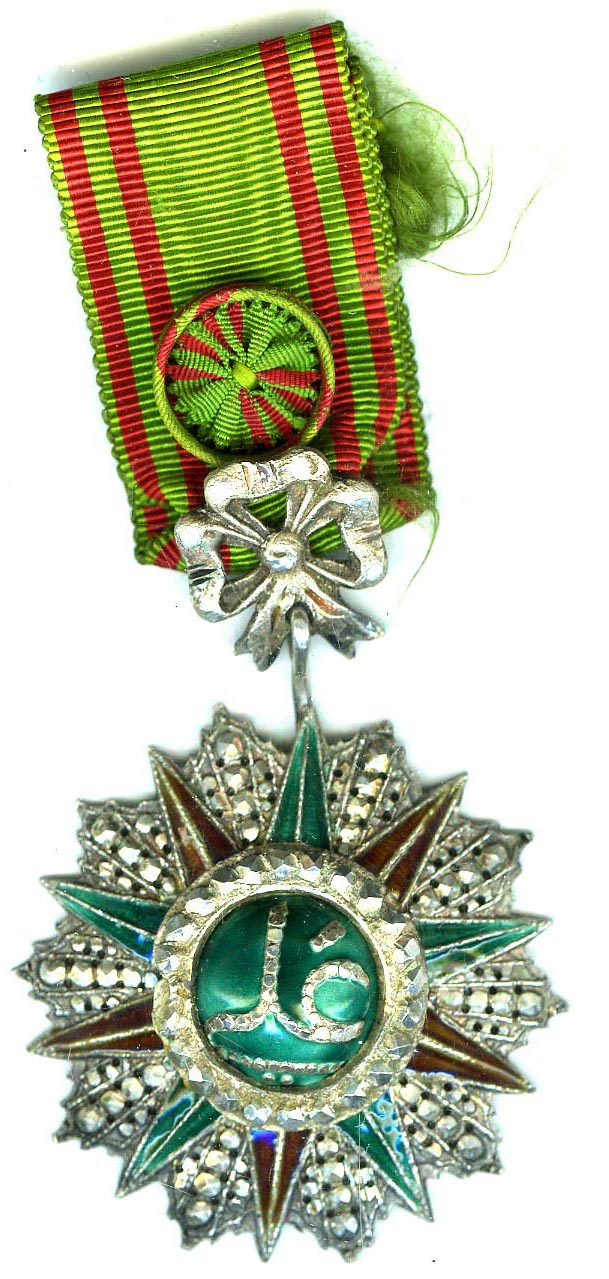 http://www.frontiernet.net/~jackiebush/Medal_B_G/others/G/T_OoNI_AB.jpg